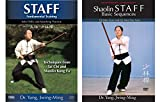 Bundle: STAFF 2-DVD bundle - Staff Fundamentals DVD and Shaolin Staff Sequence (YMAA) Dr. Yang, Jwing-Ming
