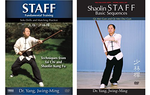 Bundle: STAFF 2-DVD bundle - Staff Fundamentals DVD and Shaolin Staff Sequence (YMAA) Dr. Yang, Jwing-Ming (Kung Fu Bo Staff)