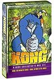 Kong Animated Box Set