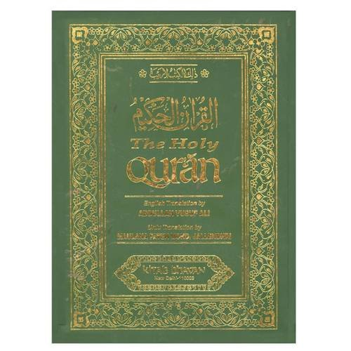 The Holy Qur'an (English, Arabic and Urdu Edition