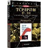 TCP/IP详解·卷1:协议(原书第2版)