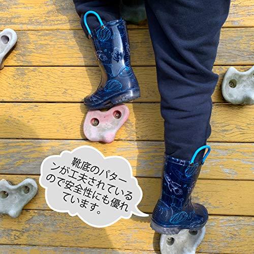 365f937607adc  MOFEVER  キッズ レインブーツ レイン子供用 長靴 光る靴 ハンドル レインブーツ キッズ