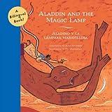 Aladdin and the Magic Lamp/Aladino y La Lampara MaravillosaALADDIN AND THE MAGIC LAMP/ALADINO Y LA LAMPARA MARAVILLOSA by Montserrat, Pep (Author) on Jun-08-2006 Paperback