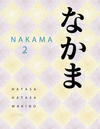 Nakama 2 Stud.Activity Manual