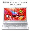 東芝 toshiba ダイナブック dynabook T45 VWS Celeron 1TB 4GB 15.6 インチ PT45VWS-SJA3の商品画像
