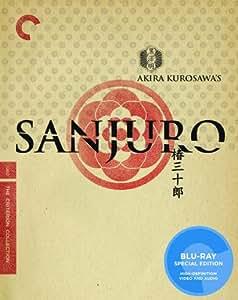 Sanjuro [Blu-ray]