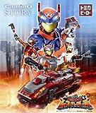 STORY(初回限定盤)(DVD付)