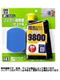 SOFT99 液体コンパウンド9800仕上げセット 300ml