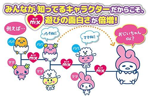 Sanrio Tamagotchi m!x Sanrio Characters m!x ver. by Bandai (Image #3)
