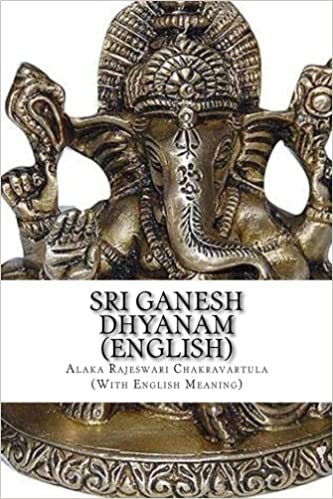 Sri Ganesh Dhyanam: In English, with meaning: Amazon ca: Smt  Alaka