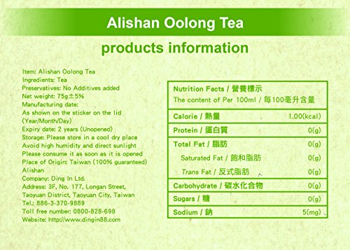 DING IN Alishan Oolong Tea Pine Box 10g10/box by Ding In ltd. (Image #6)