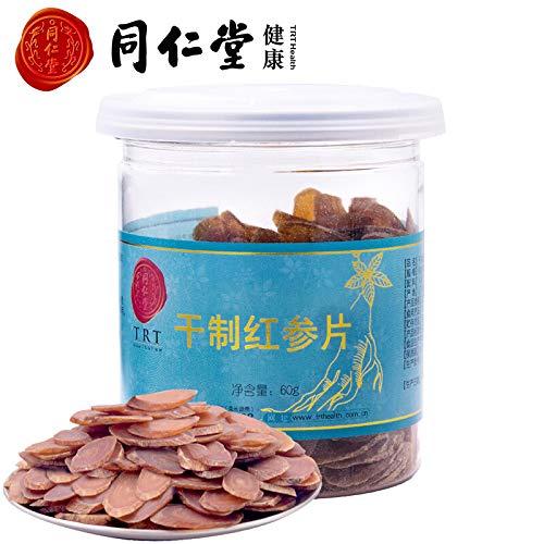 Beijing Tong Ren Tang Dried Red Ginseng Tablets High-Quality Northeast Changbai Mountain Koryo Ginseng Slices Healthy Herbal Tea北京同仁堂干制红参片 高丽人参片