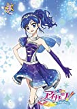 Aikatsu! - Vol.2 (2DVDS) [Japan DVD] BIBA-8252