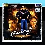 Tamil Film Songs