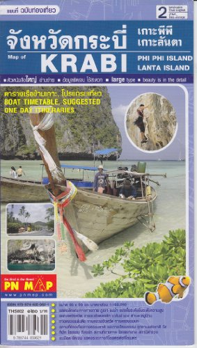 Krabi, PHI PHI Island, Ko Lanta Island; - Road- Streetmap