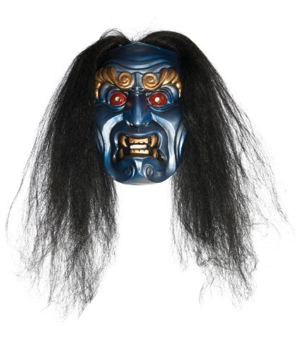 Avatar The Last Airbender Halloween Costumes For Adults - The Last Airbender child's Vinyl Mask, Blue Spirit