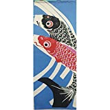 George Jimmy Sushi Bar Decor Japanese Food Door Window Treatments Curtains Restaurant Decoration, F
