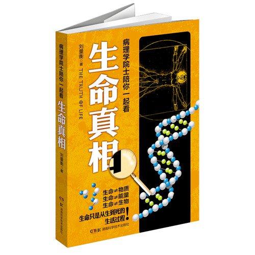 Download The area in The Dongting Lake modern agriculture model area construction studies (Chinese edidion) Pinyin: dong ting hu qu xian dai nong ye shi fan qu jian she yan jiu pdf