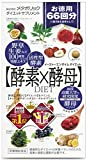 Metabolic JAPAN East enzyme diet (enzyme × yeast) value pack 132 tablets × 6 pieces [metabolic]