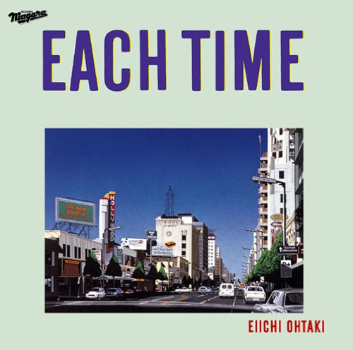 EACH TIME 30th Anniversary Edition/大滝詠一