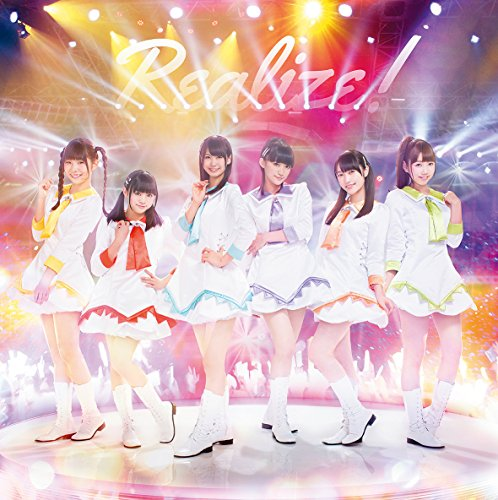 i☆Ris / Realize![DVD付] TVアニメ「プリパラ」第3クール オープニングテーマの商品画像
