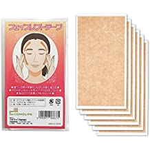 Face Wrinkle Flattering/Saggy Facial Skin Lift-Up Tape, Anti-aging Skin Care...
