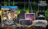 Muramasa Rebirth Blessing of Amitabha Edition - PlayStation Vita (Limited)