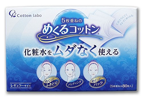 cotton-labo-multi-layer-cotton-facial-cosmetic-pad-80-sheets