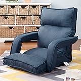 Cheap Merax Fabric Folding Sofa Chair Floor Chaise Lounge Gaming Chair (Navy)