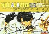 Wild Adapter 02