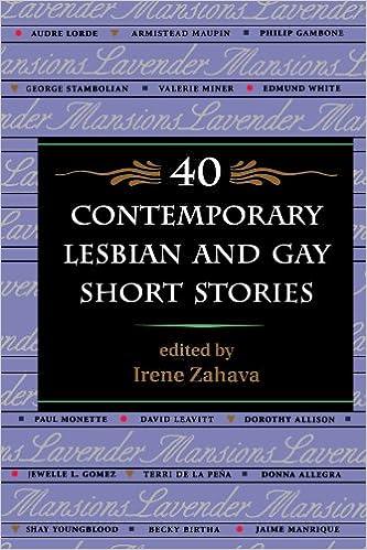 dorothy allison short stories