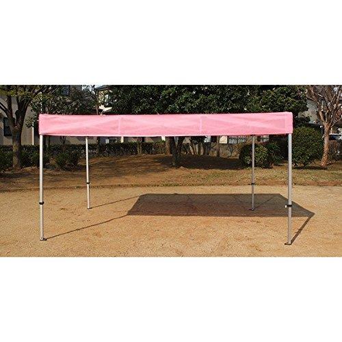 CARAVAN FMPA3045 3.0m×4.5m アルミ製フレーム メッシュ天幕 平屋根タープテント B071YCH7NJ  ピンク