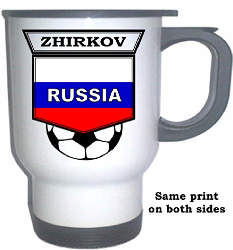 Yuri Zhirkov (Russia) Soccer White Stainless Steel Mug