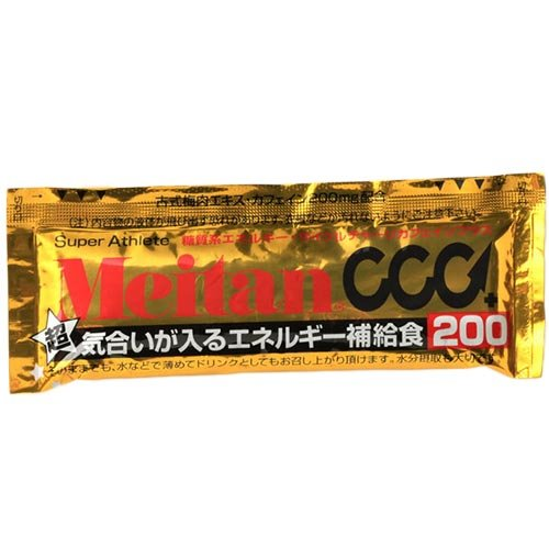 梅丹本舗 メイタン サイクルチャージカフェインプラス CCC200 黄 40g×30 B00XZ6WC0M