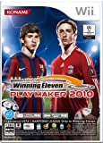 World Soccer Winning Eleven 2010 Play Maker [Japan Import]