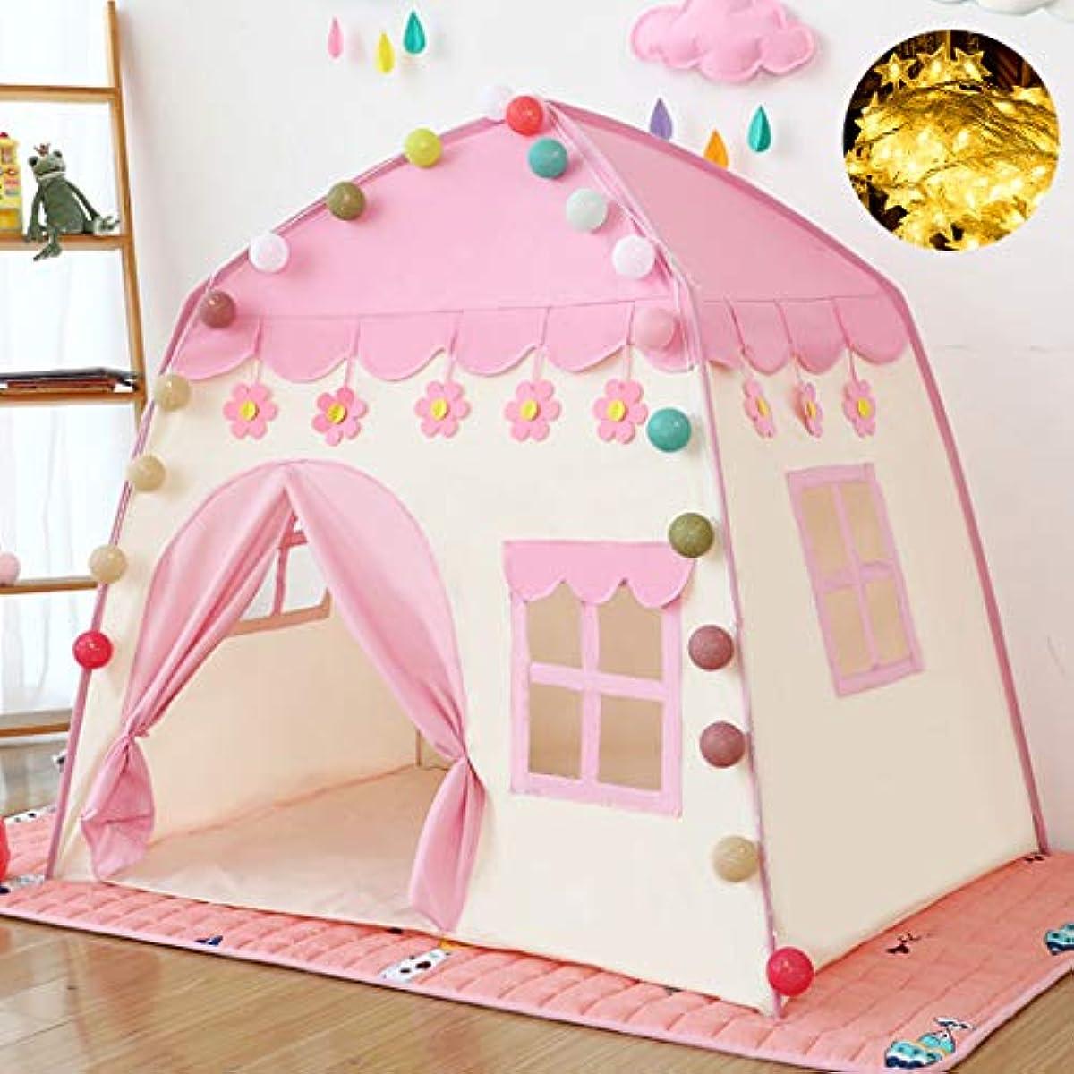 [해외] YOUFANG 아이 텐트 키즈 텐트 어린이용 텐트 KIDS TENT 반짝반짝LED스타 라이트 부착 420D옥스포드 (핑크)