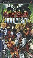 Guilty Gear Judgement - PSP