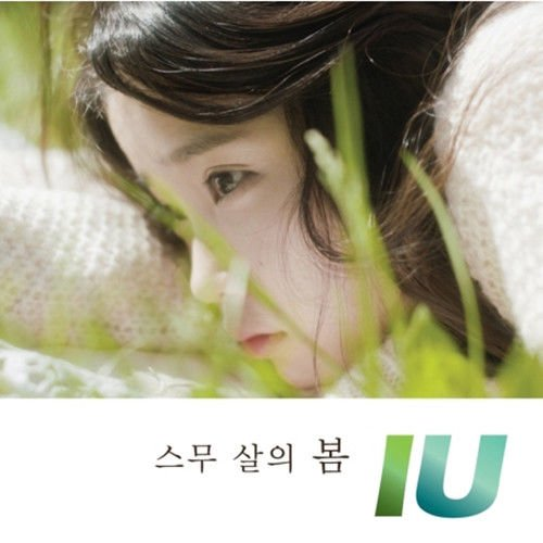 IU [TWENTY YEARS OF SPRING] 1st Single Album CD+Booklet+Tracking Number K-POP SEALED