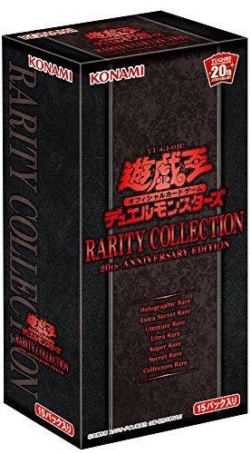YU-GI-OH! OCG Duel Monsters RARITY COLLECTION -20th ANNIVERSARY EDITION- Japanese Ver. ()