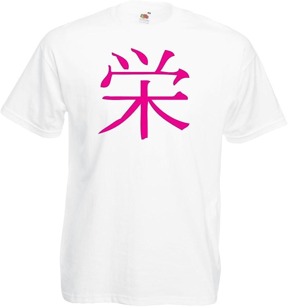 lepni.me Camisetas Hombre Insignia de Prosperidad - Símbolo de Kanji Chino/Japonés