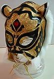 【好評発売中】セミレプリカマスク 初代タイガーマスク ヤギリ