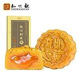 China Food Snacks,Cookies,cakes, pastries,moon cake.知味观流心月饼4只 网红零食流沙奶黄馅月饼流心酥散装