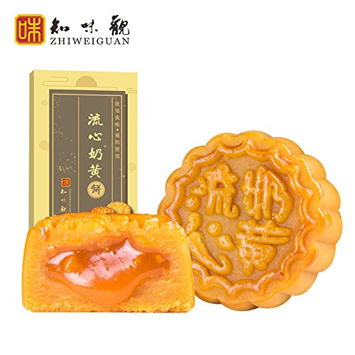 China Food Snacks,Cookies,cakes, pastries,moon cake.知味观流心月饼4只 网红零食流沙奶黄馅月饼流心酥散装 by 南方小吃