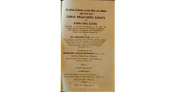 Sri Bhagavadgita Rahasya or Karma-Yoga-Sastra Vol. 1: Bal ...