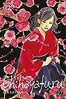 Chihayafuru, tome 12 par Suetsugu