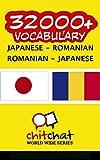 32000 Vocabulary Japanese Romanian (Japanese Edition)