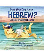 Does Your Dog Speak Hebrew?: A Book of Animal Sounds