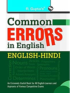 Common Errors in English (English-Hindi) (English) price comparison at Flipkart, Amazon, Crossword, Uread, Bookadda, Landmark, Homeshop18