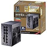 玄人志向 STANDARDシリーズ 80 PLUS GOLD認証 650W フルプラグインATX電源 KRPW-GK650W/90+