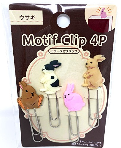 (Lovely Rabbit Paper Clips Bookmark Memo Clip,65mm, Pack of 4 (4 clips total))